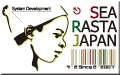 Powered by SEA RASTA JAPAN INC.札幌WEB制作会社